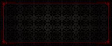 Insegna astratta quadrata cinese nera con il confine rosso Immagini Stock Libere da Diritti
