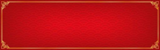 Insegna cinese rossa dell'estratto dell'onda del cerchio con il confine dorato Immagine Stock