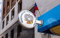 Insegna con l'emblema del servizio russo dell'imposta federale fotografia stock
