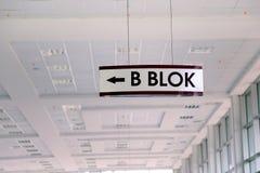 Insegna del blocchetto di B Fotografia Stock Libera da Diritti