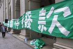 Insegna del protestatario al movimento Anti alto della ferrovia di velocità, Hong Kong Fotografie Stock Libere da Diritti
