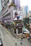 Insegna dell'annuncio pubblicitario di Hong Kong Immagini Stock