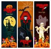 Insegna dell'invito del partito di orrore di festa di Halloween illustrazione vettoriale