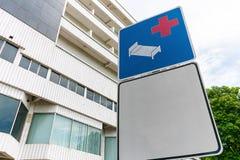 Insegna dell'ospedale del segno situata davanti alla costruzione dell'ospedale fotografie stock libere da diritti