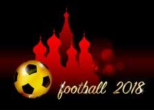 Insegna di campionato di calcio Vector l'illustrazione di pallone da calcio dorato astratto con la cattedrale del ` s del basilic Fotografie Stock