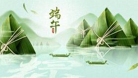 Insegna di festival di barca di drago illustrazione di stock