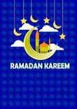 Insegna di Ramadhan Kareem per i musulmani che celebrano fotografie stock libere da diritti