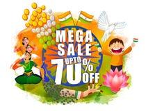 Insegna di vendita, aletta di filatoio per la festa dell'indipendenza indiana illustrazione di stock