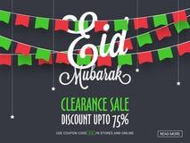 Insegna di vendita o di Eid Sale Poster Fotografia Stock