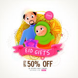 Insegna di vendita o di Eid Sale Poster Fotografie Stock Libere da Diritti