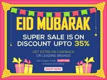 Insegna di vendita o di Eid Sale Poster Immagine Stock
