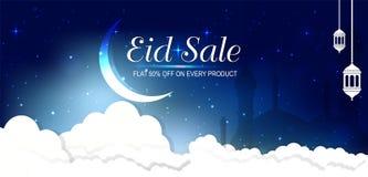 Insegna di vendita o manifesto di vendita per il festival di Eid Mubarak, la progettazione dell'intestazione di web o dell'insegn illustrazione di stock
