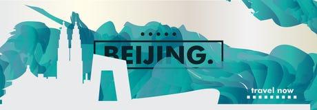 Insegna di vettore di pendenza della città dell'orizzonte della Cina Pechino Immagine Stock