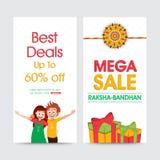 Insegna di web di vendita per Raksha Bandhan Immagini Stock Libere da Diritti