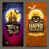 Insegna felice delle collezioni di Halloween illustrazione vettoriale