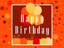 Insegna felice di celebrazione del biglietto di auguri per il compleanno Retro manifesto festivo Aerostati e regali Vettore illustrazione vettoriale