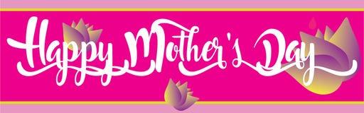 Insegna felice di festa di giorno del ` s della madre Immagini Stock Libere da Diritti