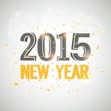 Insegna 2015, manifesto o aletta di filatoio di celebrazione del nuovo anno Fotografia Stock Libera da Diritti