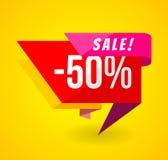 Insegna mega di vendita di offerta limitata Manifesto di vendita Grande vendita, offerta speciale, sconti, 50 fuori Illustrazione Immagine Stock Libera da Diritti