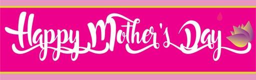 Insegna o fondo felice di giorno del ` s della madre Immagini Stock