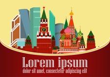 Insegna per il campionato di calcio di calcio con l'immagine di Mosca, Russia Illustrazione piana di vettore sport Immagini Stock