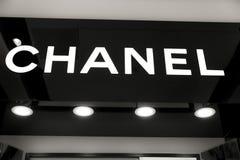 Insegna privata Chanel Fotografia Stock Libera da Diritti