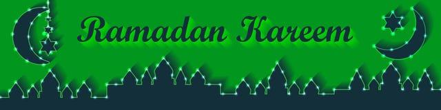 Insegna RGB di verde del limone della lanterna del Ramadan illustrazione vettoriale