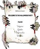 Insegna sugli zombie terribili delle mani di Halloween Fotografia Stock Libera da Diritti