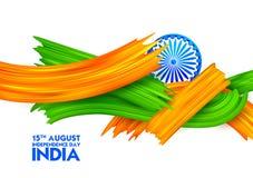 Insegna tricolore del colpo acrilico della spazzola con la bandiera indiana per quindicesimo August Happy Independence Day del fo illustrazione di stock