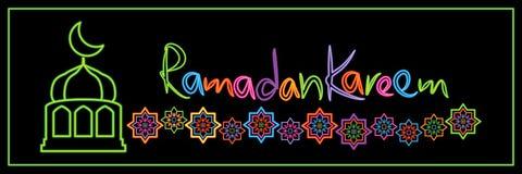 Insegna variopinta di Singapore Ramadan Kareem royalty illustrazione gratis
