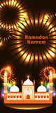 Insegna verticale RGB di Ramadan Kareem India Delhi Fotografie Stock Libere da Diritti