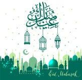 Insegne astratte musulmane di saluto Illustrazione islamica di vettore al tramonto Eid Mubarak arabo calligrafico nella traduzion royalty illustrazione gratis