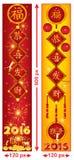 Insegne cinesi di web del nuovo anno Fotografie Stock