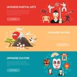 Insegne del Giappone messe royalty illustrazione gratis
