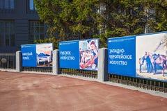 Insegne di pubblicità e di informazioni dalla costruzione di novembre Fotografie Stock