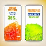 Insegne di web di vendita per la festa dell'indipendenza indiana Immagine Stock Libera da Diritti