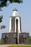 Insel der Risse Erinnerungs in Minsk, Belarus Lizenzfreies Stockbild