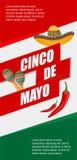 Inseto do vetor da celebração de Cinco de Mayo ilustração royalty free