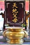 Insida av Waten Phanan Choeng Royaltyfria Foton