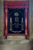 Insida synagogan Royaltyfri Fotografi