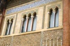 Inside the Alcazar of Seville, Spain Royalty Free Stock Photo