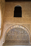 Inside the Alhambra. Alhambra palace located in Granada (Spain) is a master pice of the Islamic/Muslim Architecture in Europe Stock Photo