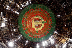 Inside of Buzludzha communist monument Stock Photo