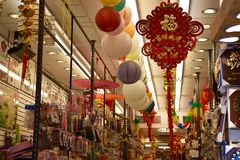 Inside a Chinatown store in Toronto Royalty Free Stock Image