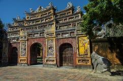 Inside the citadel. Imperial Forbidden City. Hue. Vietnam Royalty Free Stock Image