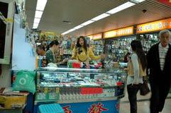 Inside electronic market Stock Photo