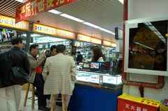 Inside electronic market Stock Photos