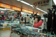 Inside electronic market Royalty Free Stock Image
