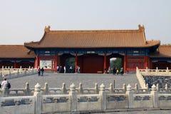 Inside the Forbidden City Royalty Free Stock Photos