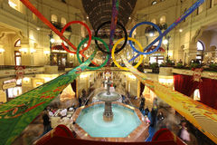 Inside GUM department store in Olympic rings on Royalty Free Stock Images